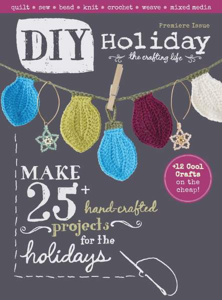 DIY Holiday 2014 - magazine jacket art