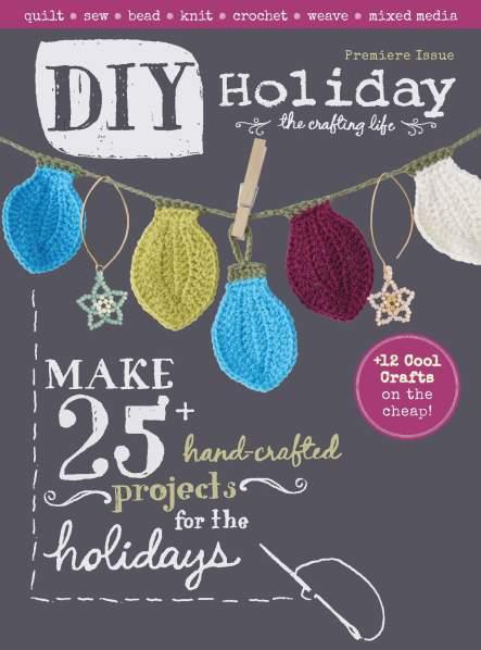 DIY Holiday 2014 - magazine jacket art