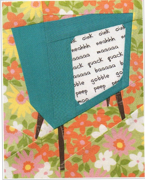 paper pieced home001