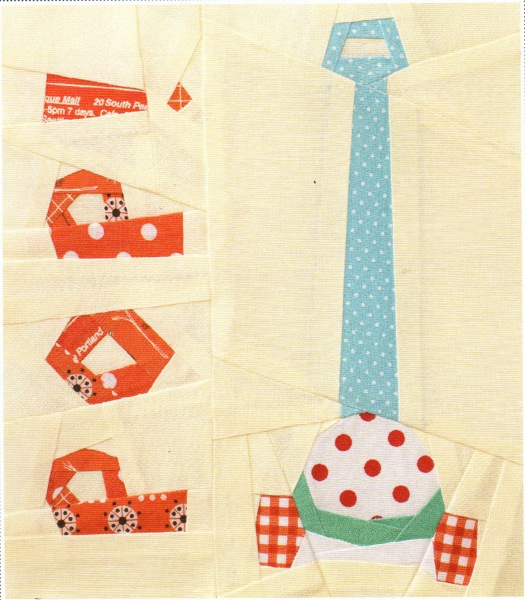 paper pieced home005