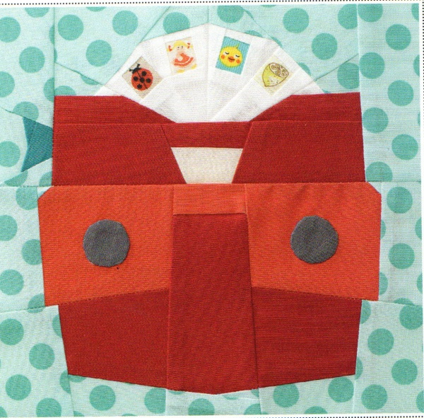 paper pieced home006