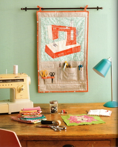 paper pieced home007